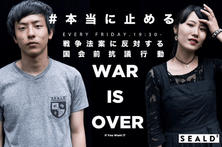 sealds-flyer-placard
